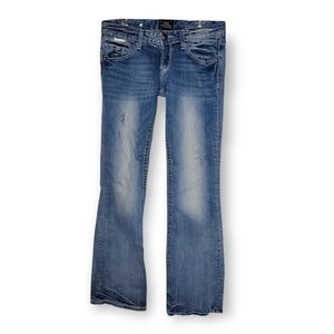 [Rerock For Express] Distressed Boot Cut Jeans- (Size 4R)